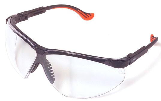 3b8729399a S3300X Safety Glasses- Genesis XC